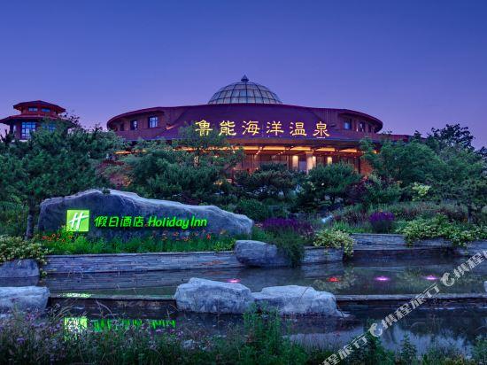 Holiday Inn Dalian Jinshitan Luneng Hot Spring