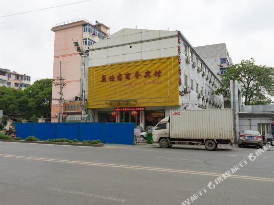 Yi Jia Yi Hotel