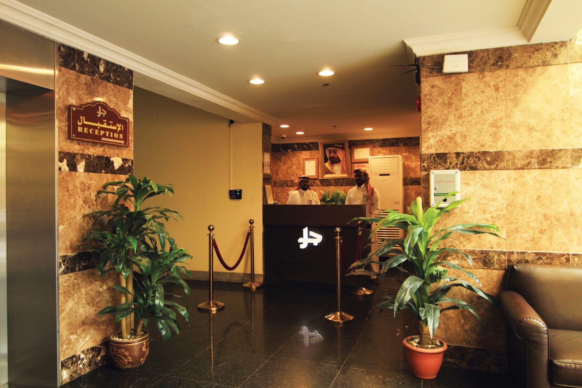 Al Rabitah Al Fondoqeiah Hotel Apartments