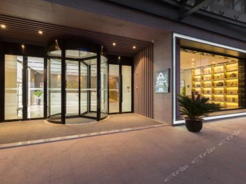 Atour Hotel Qingjian Lake SIP Suzhou