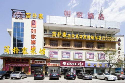Home Inn Wuhan Guanggu Avenue Communications Institute
