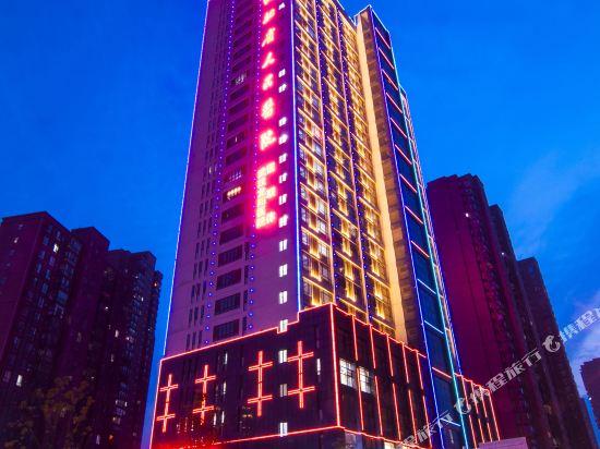 Bohao Hotel