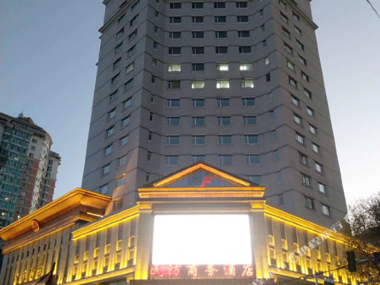 Minfang Business Hotel