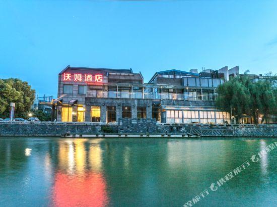 Meijin Womu Hotel
