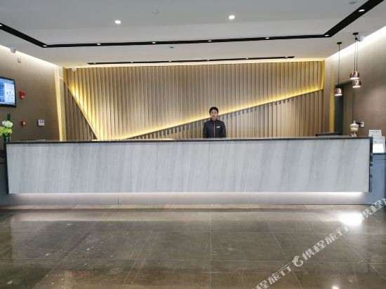 Gallery image of Home Inns Chain Yuncheng Jinhelu Middle Road Qinghe Hotel
