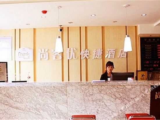 Gallery image of Thank You Inn Yibin Xijiao Road