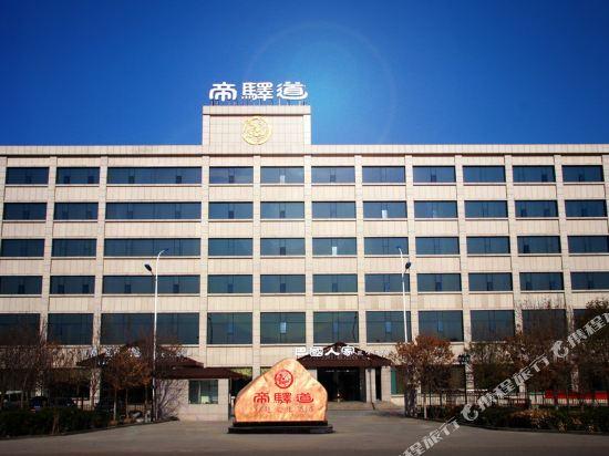 Diyidao Theme Hotel