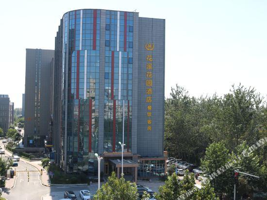 Huaxi Garden Hotel