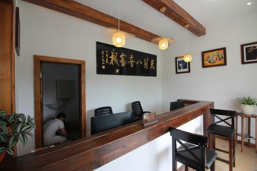 Gallery image of Sound Of Nature Inn