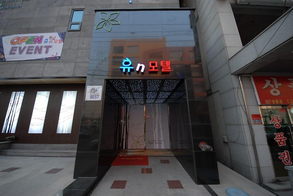 Hyu N Motel