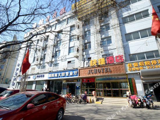Jinxiu Qiancheng Hotel