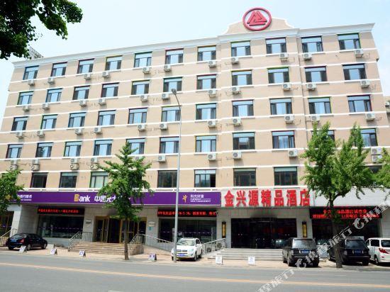 Jinxingyuan Hotel