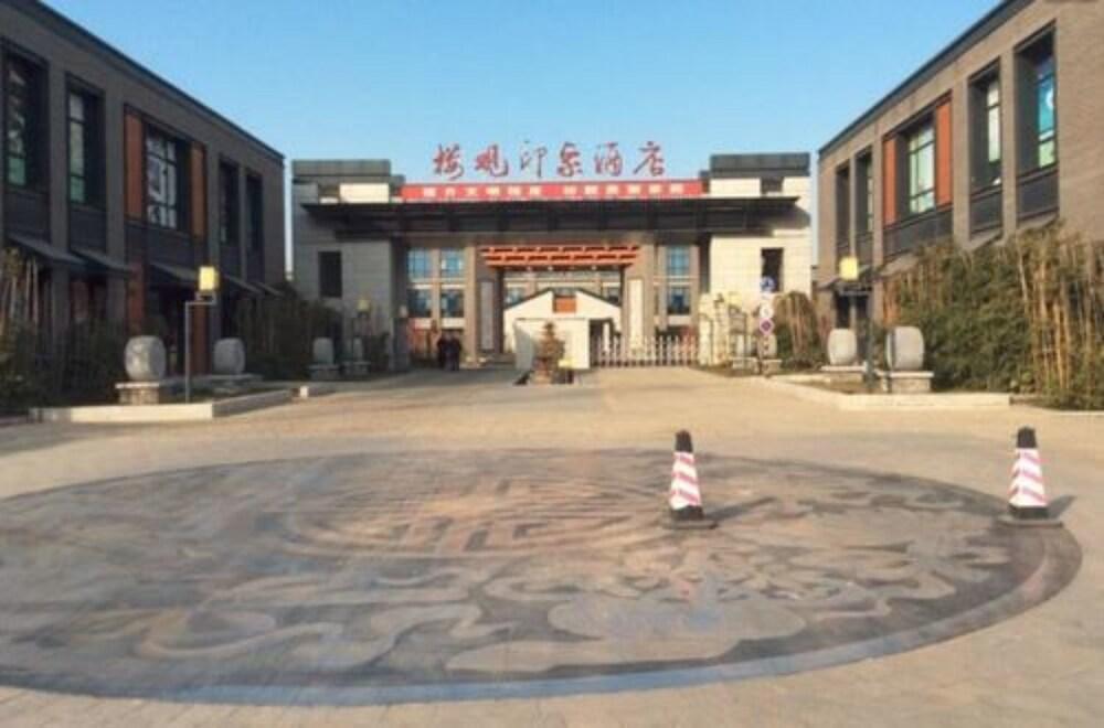 Louguan Yinxiang Hotel Xi'an