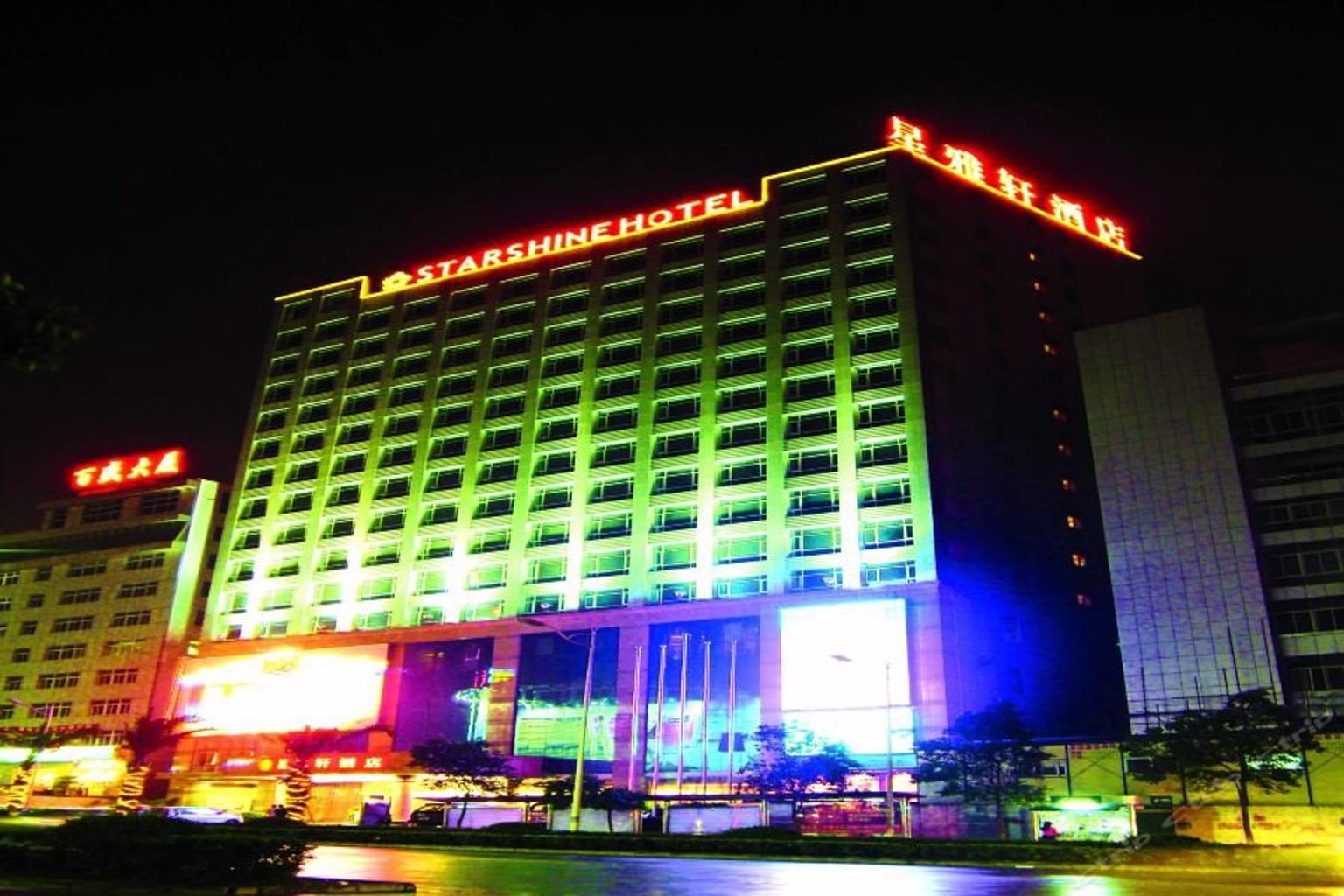 Starshine Hotel Buji Branch