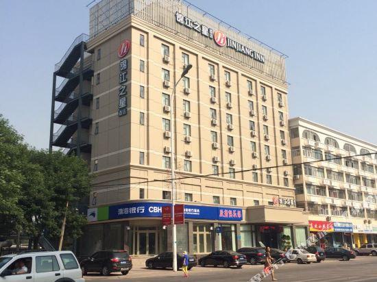 Jinjiang Inn Tianjin Binhai New District North Center Road