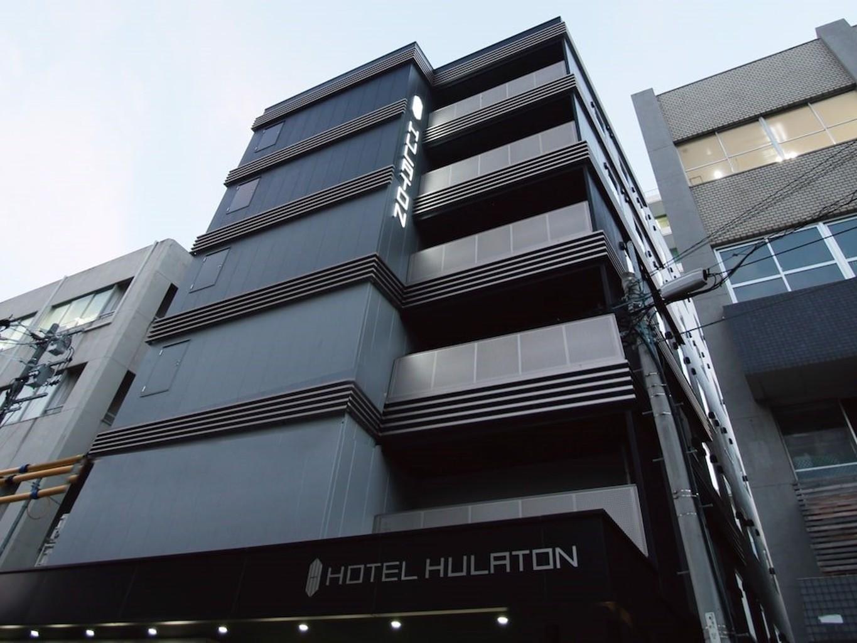 Hotel Hulaton Fukuoka Hakata
