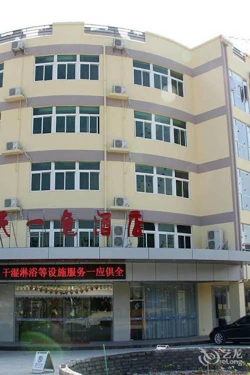 Hai Tian Yi Se Hotel Xiamen