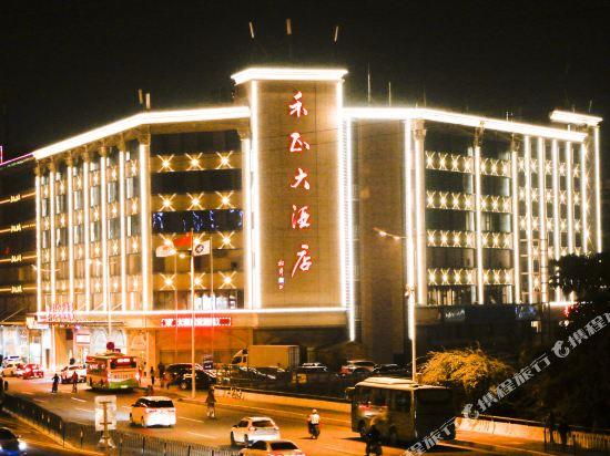 Hoagie Hotel