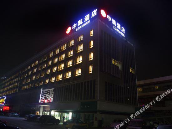 Zhongkai Hotel