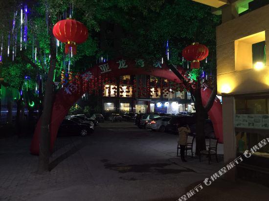 Jinbian Yinjiao Hotel