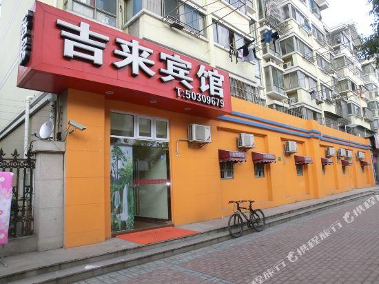 Jilai Hotel