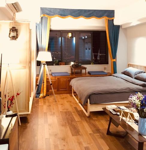 Pushe Xiaozhu Guesthouse