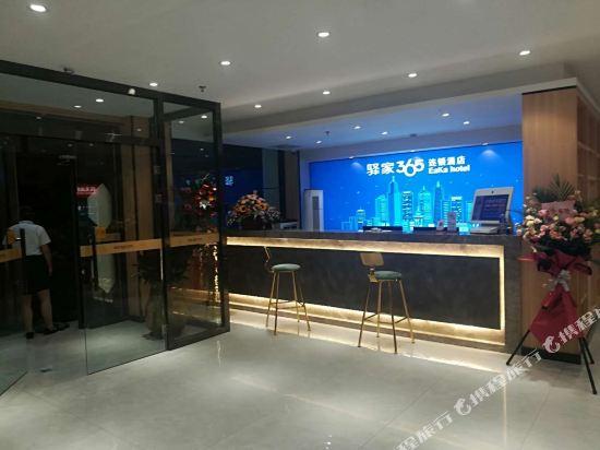 Gallery image of Yijia 365 Yunmeng Hotel