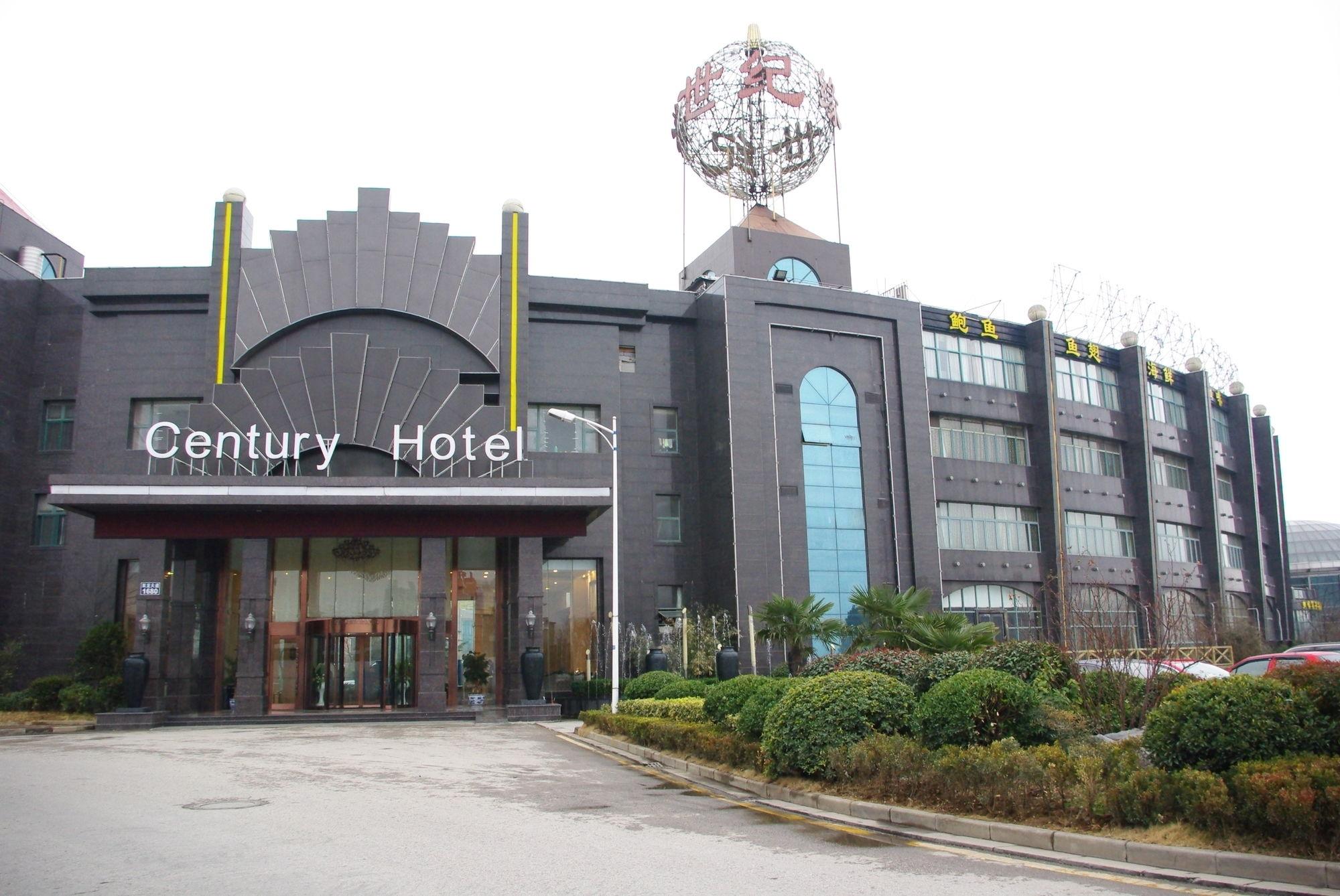 Shijiyuan Intl Conference Center