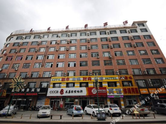 Changchun urban white collar fashion hotel railway station shop