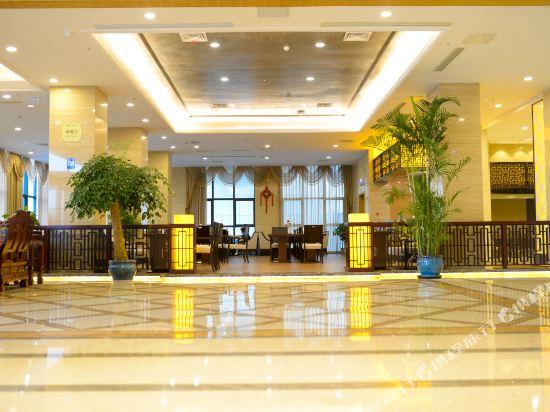 Chang Jiang Kou Holiday Hotel