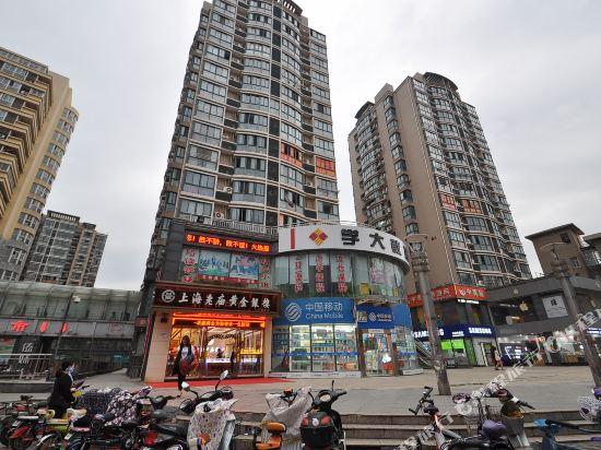 Hyacinth Hostels Nanjing