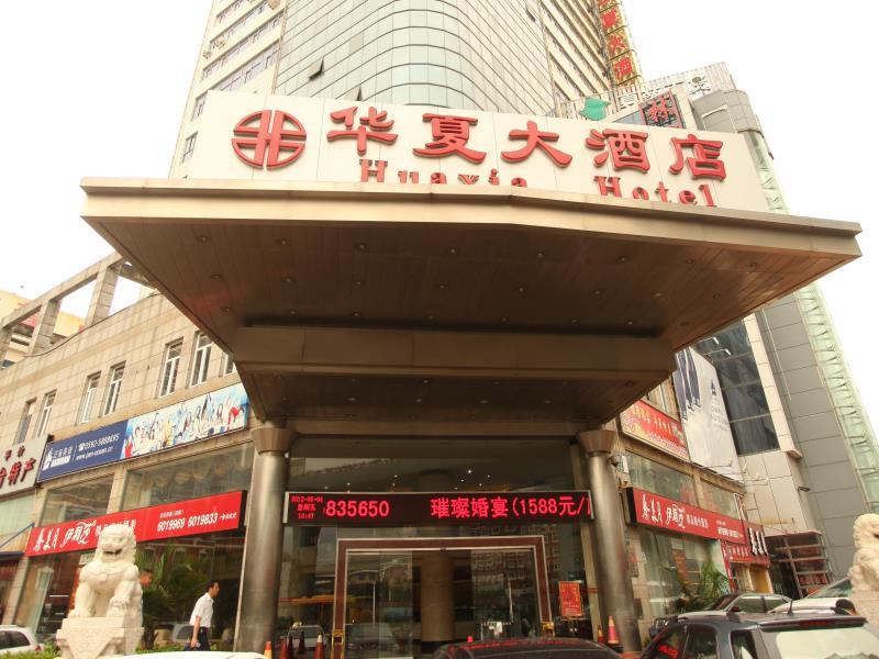 Hua Xia Hotel Xiamen