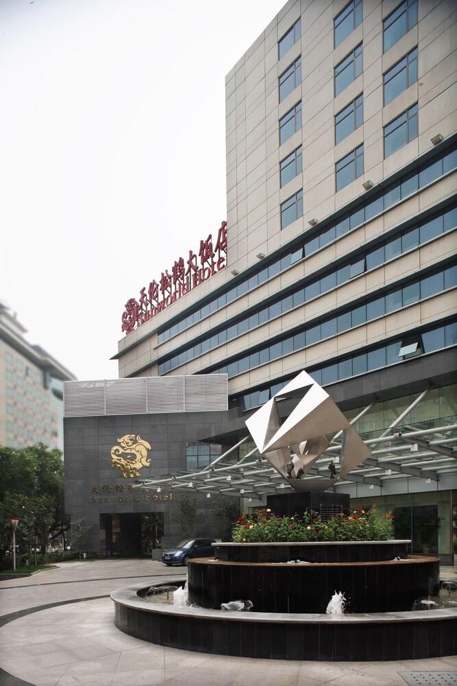 Sunworld Hotel Beijing Wangfujing