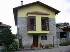 Casa de Aldea Ruiloba - Ribadesella