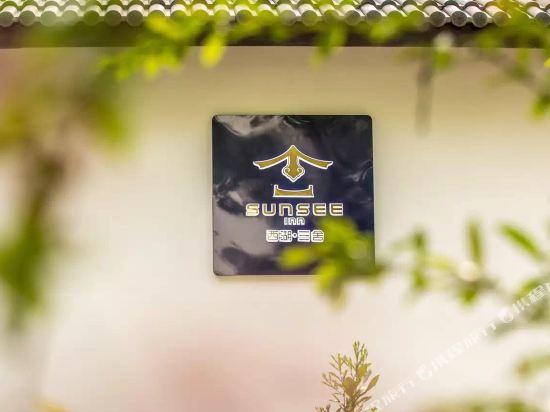 Hangzhou West Lake Sanshe Boutique Inn
