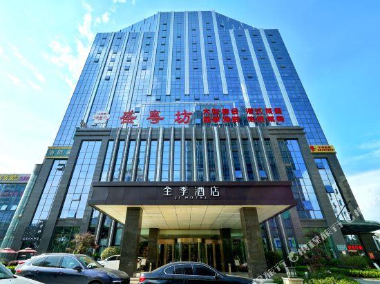 JI Hotel Suzhou South People Road