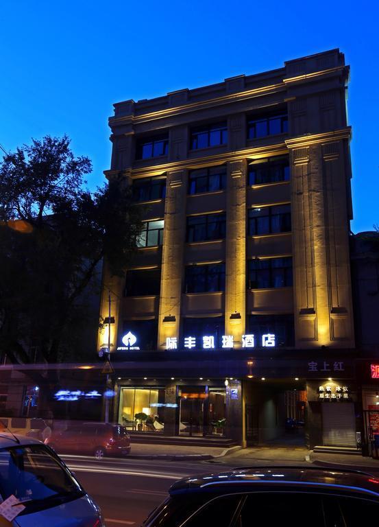 Harbin Kai Rui Hotel