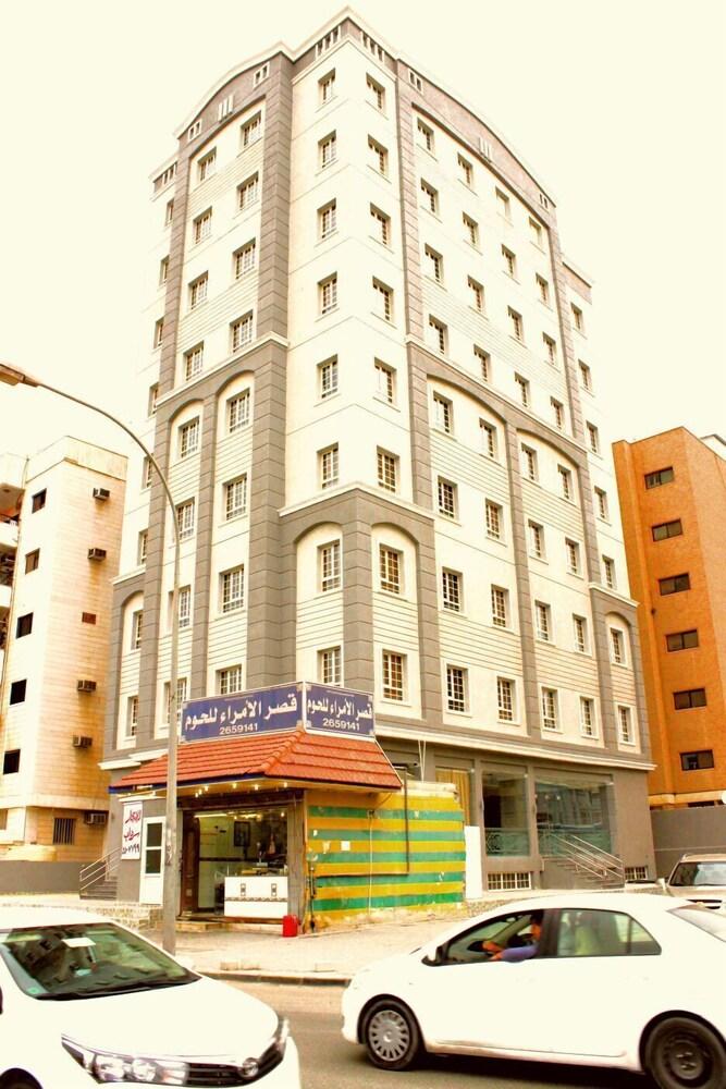 Relax Inn Hotel Apartment Hawally
