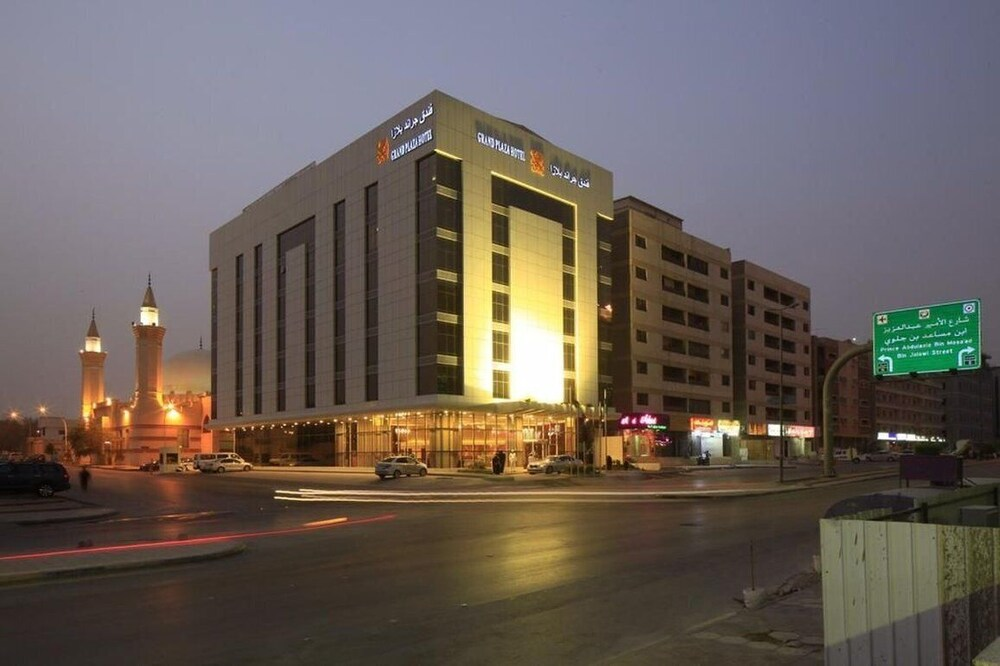 Grand Plaza Dhabab Hotel