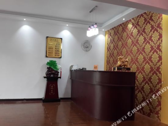 Gallery image of Luoyang Yuanqing Hotel