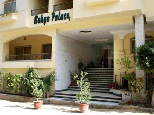 Bahga Palace 1 Residential Apartments