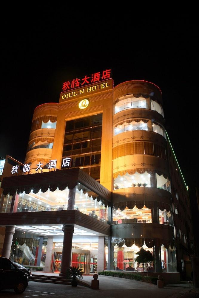 Qingdao Chengyang Qiulin Hotel
