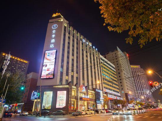 JI Hotel Changchun Tongzhi Street Wanda Plaza