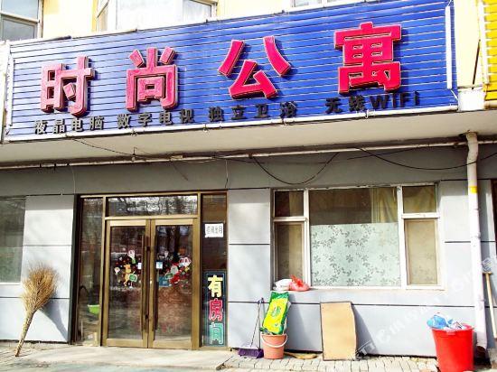 Shi Shang Apartment