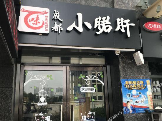 Jiayuangongyu