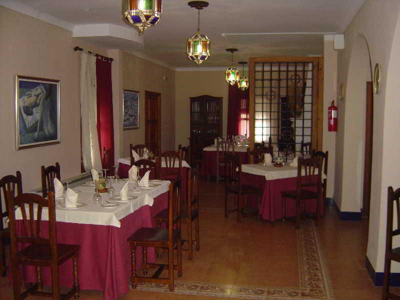 Caserio de Iznajar