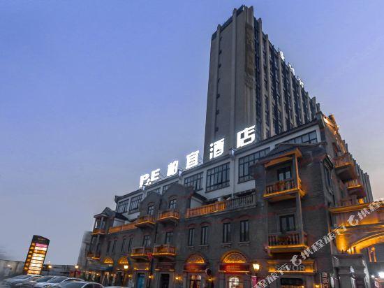 Pe Hotel