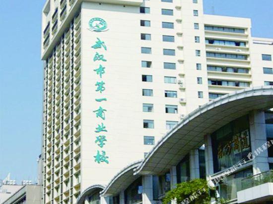 Guitianyi Hotel