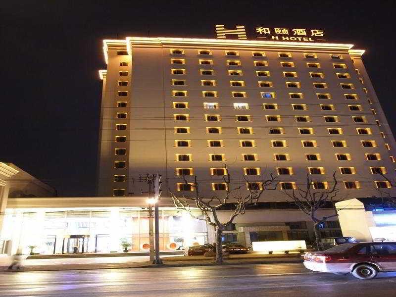 Yitel Shanghai Xuhui