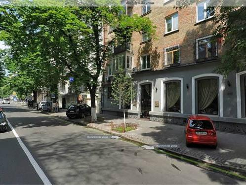 Kiev Lypki Luxury Apartments